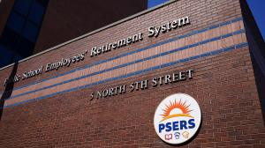 PSERS — the Public School Employees' Retirement System — is one of the largest such plans in the nation. It has been under federal investigation for months.